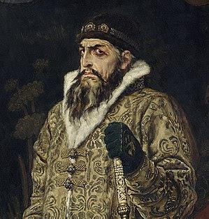 Portrait of Ivan IV by Viktor Vasnetsov, 1897
