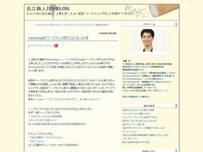 newsing7.jpg