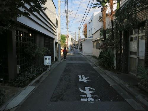 染井散歩-鎌倉古道