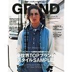 GRIND (グラインド) vol.40 2014年 03月号 [雑誌]