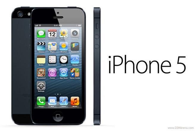 http://cdn.gsmarena.com/pics/13/07/iphone-5-discontinue-rumor/gsmarena_001.jpg