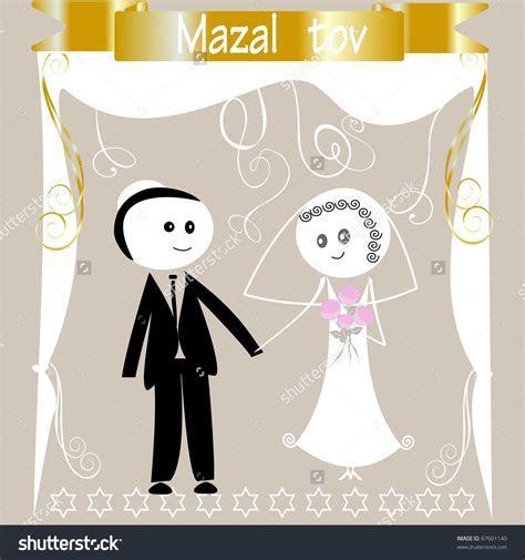 Jewish Wedding Clipart ? 101 Clip Art