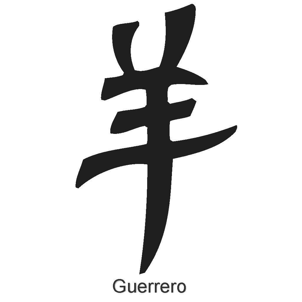 Guerrero En Letras Chinas Tatuajes 123