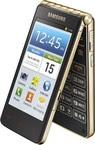 Samsung-galaxy-golden-i9230-400x400-imadqyvrcmbraf5c