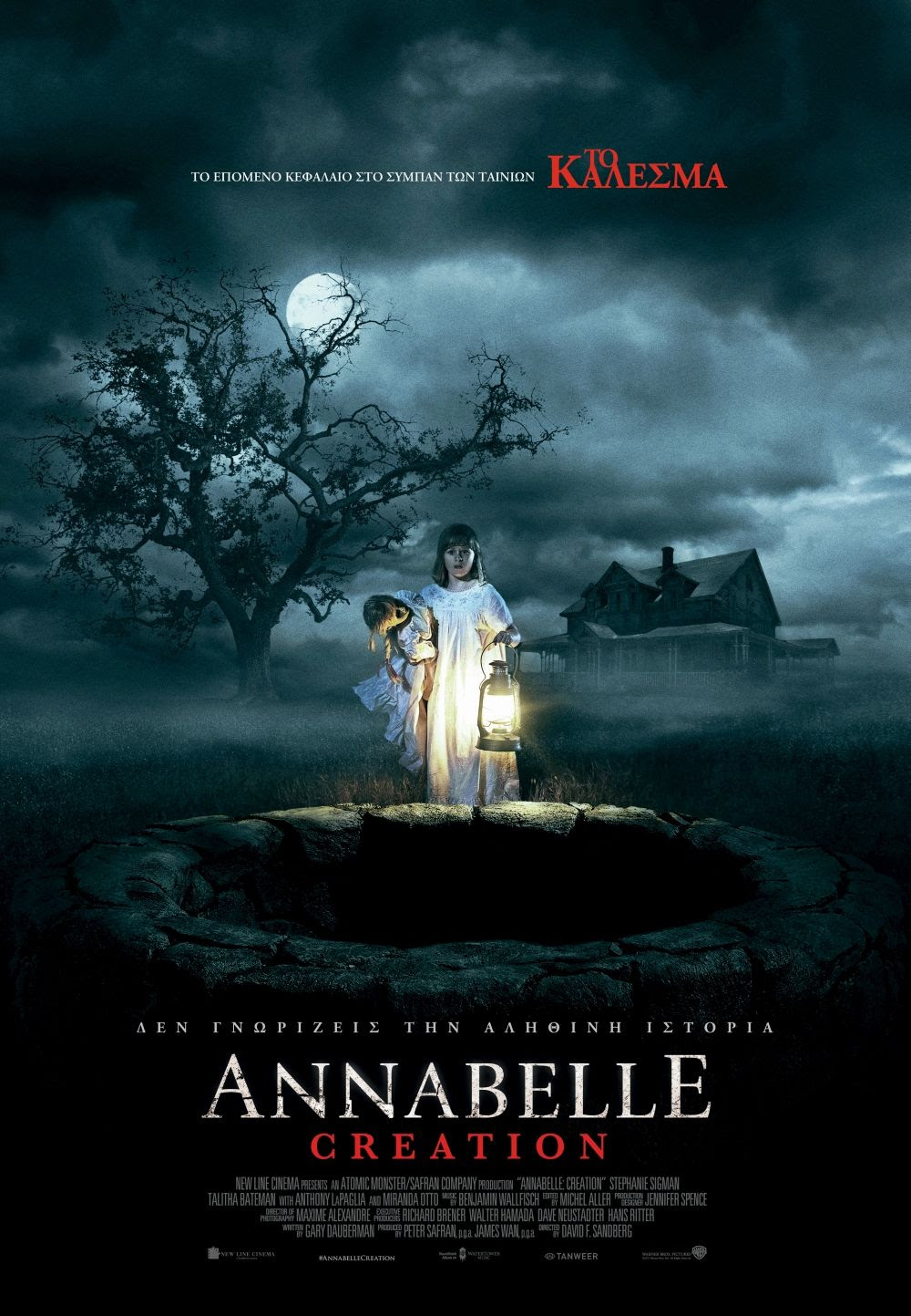 Annabelle: Creation Poster Πόστερ