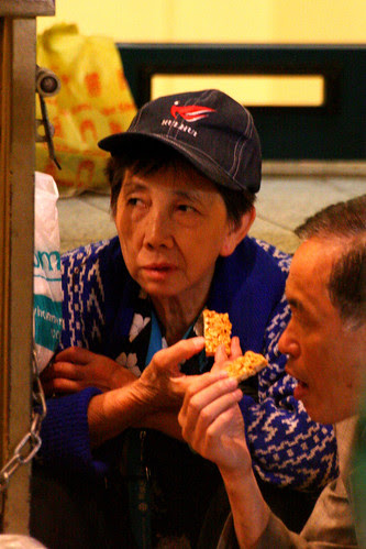 china_townlady