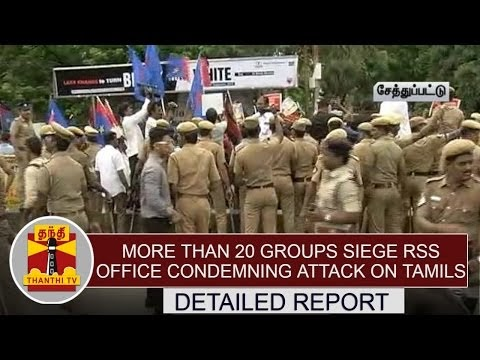Protest siege demo on RSS State Headquarters, Chennai