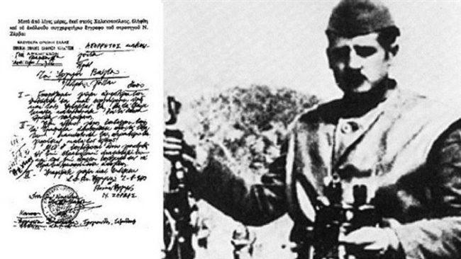Η μάχη του Mακρυνόρους – Μια ξεχασμένη σελίδα της Εθνικής Αντίστασης