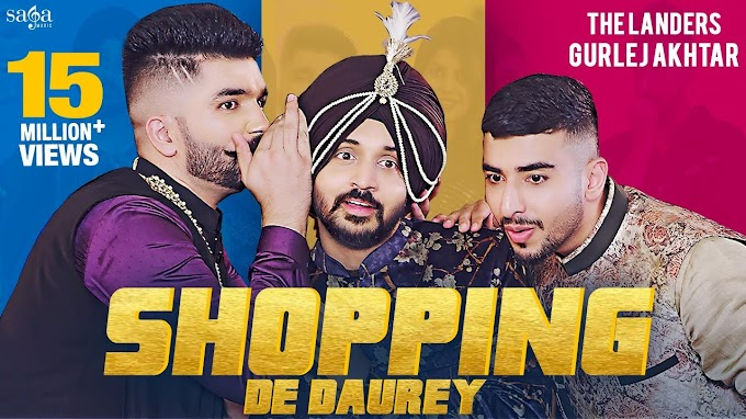 SHOPPING DE DAUREY - LYRICS - THE LANDERS