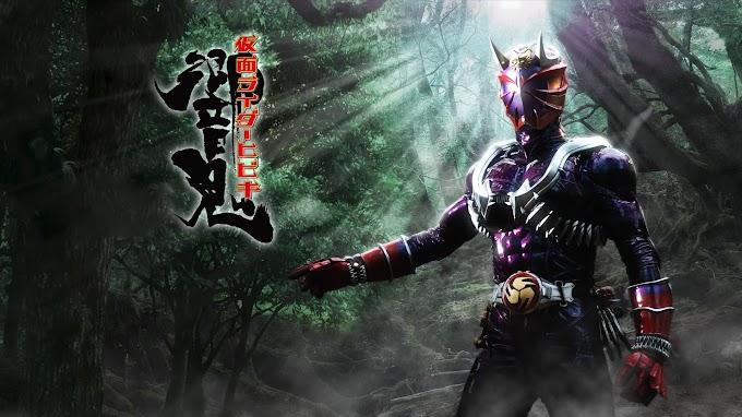 Tokutube - Kamen Rider Hibiki Episódio 24