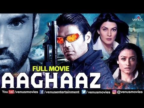 Aaghaaz Hindi Movie