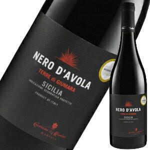 ワインコンクール金賞!シチリアワインの王様と称される赤!ネロ・ダーヴォラテッラ・ディ・ジ...