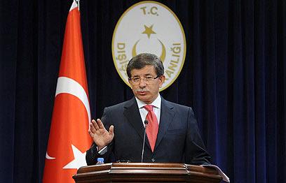 http://www.ynetnews.com/PicServer2/13062011/3426074/REUTERS0IST01_TURKEY-ISRAEL-_0902_11803792_wa.jpg