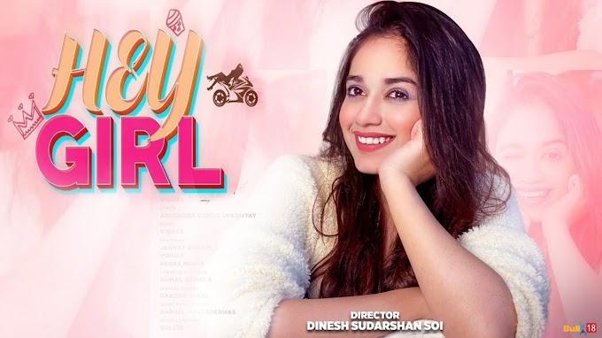 Hey Girl Lyrics - Miss Pooja, Vibhas