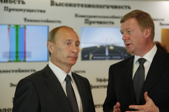 El Presidente Vladimir Putin y Anatoly Chubais