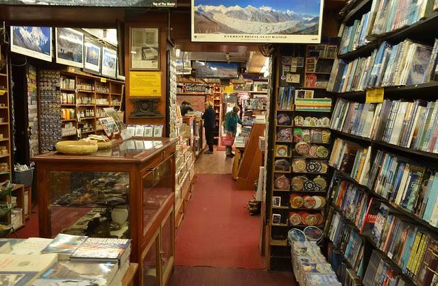 Pilgrim's Bookshop