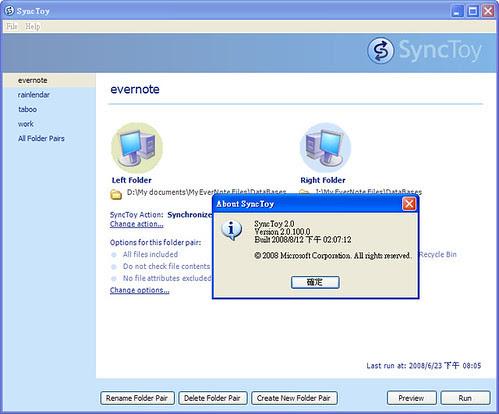 sync-01