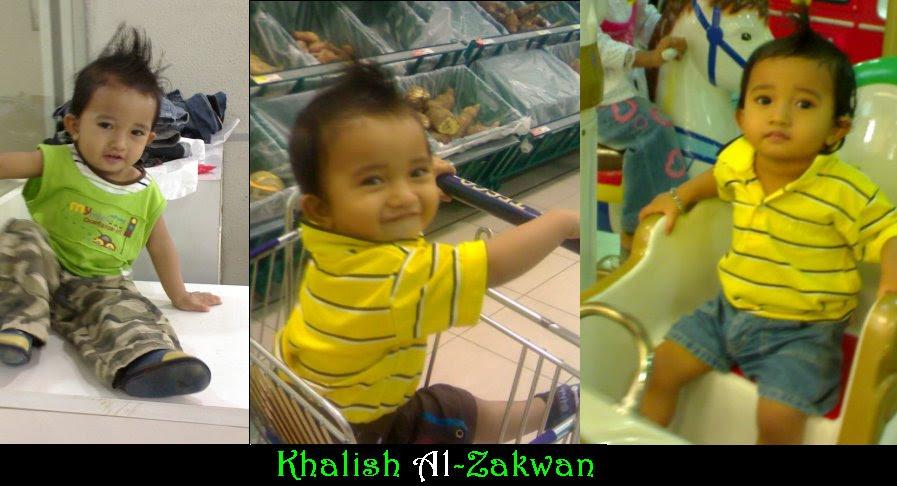 Khalish Al-Zakwan