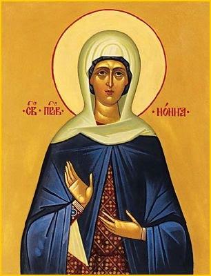 Sainte Nonna. Mère de saint David (5ème s.)