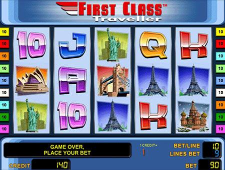 Игра путешественник первым классом в казино