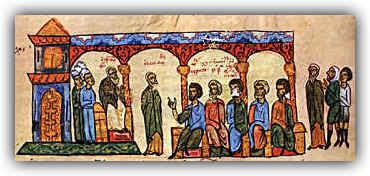 saint Photius sur son trone patriarcal