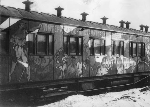 Image result for soviet agitprop train