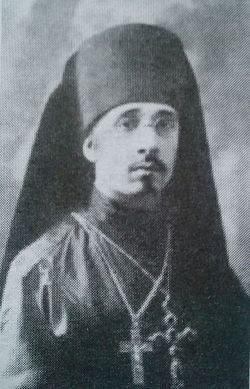 Archimandrtie Gerasim (Shmaltz).