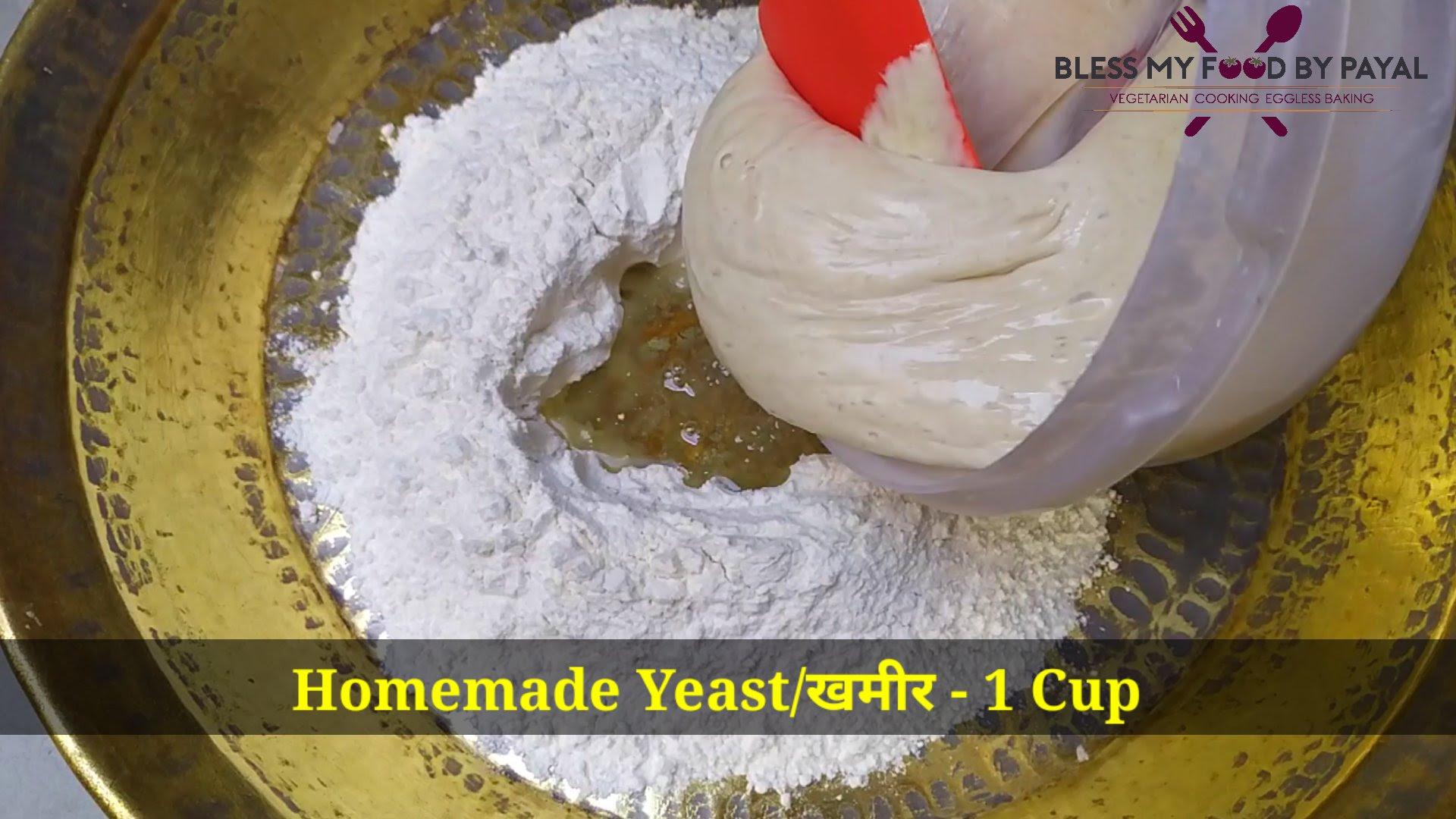 Bread with homemade yeast recipe   Khamir bread recipe ...