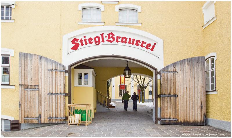 Salzburg_beer