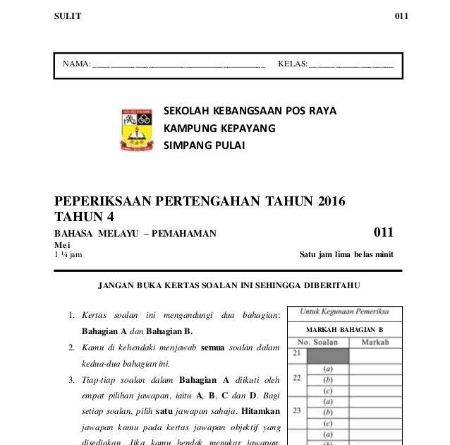Contoh Muka Depan Soalan Bm Pt3 Soalan Aw