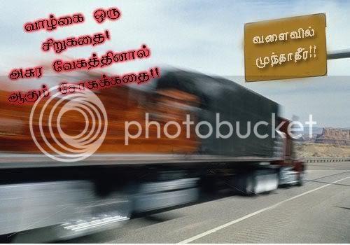Safety6.jpg picture by rkarasans