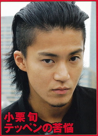 Genji Haircut Style Hairstyle 817
