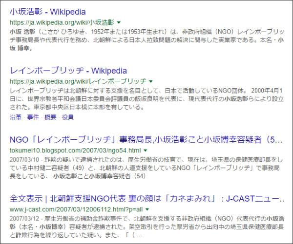 https://www.google.co.jp/search?hl=ja&gl=jp&tbm=nws&authuser=0&q=%E5%B0%8F%E5%9D%82&oq=%E5%B0%8F%E5%9D%82&gs_l=news-cc.3..43j43i53.2393.3945.0.5292.7.5.0.2.0.0.185.643.1j4.5.0...0.0...1ac.ZcqlXij9o8E#hl=ja&gl=jp&authuser=0&q=%E5%B0%8F%E5%9D%82%E6%B5%A9%E5%BD%B0+%E5%B0%8F%E5%9D%82%E5%8D%9A%E5%B9%B8