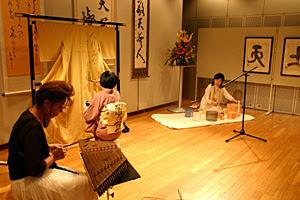 Chiba2