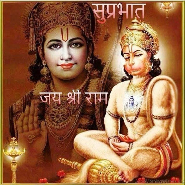 Lord Hanuman Ji Good Morning Image Archidev