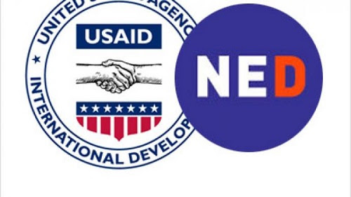http://cinereverso.org/wp-content/uploads/2014/02/USAID-NED.jpg