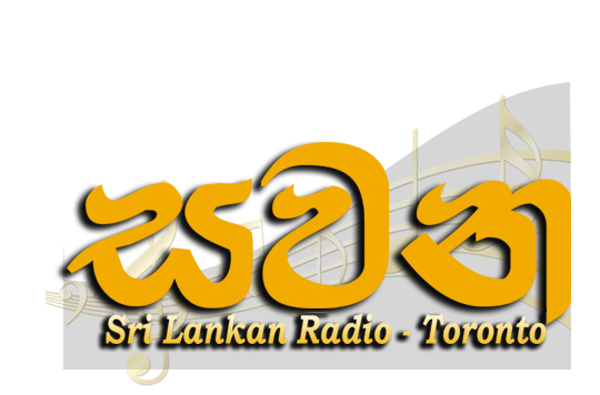 Image result for sawana radio
