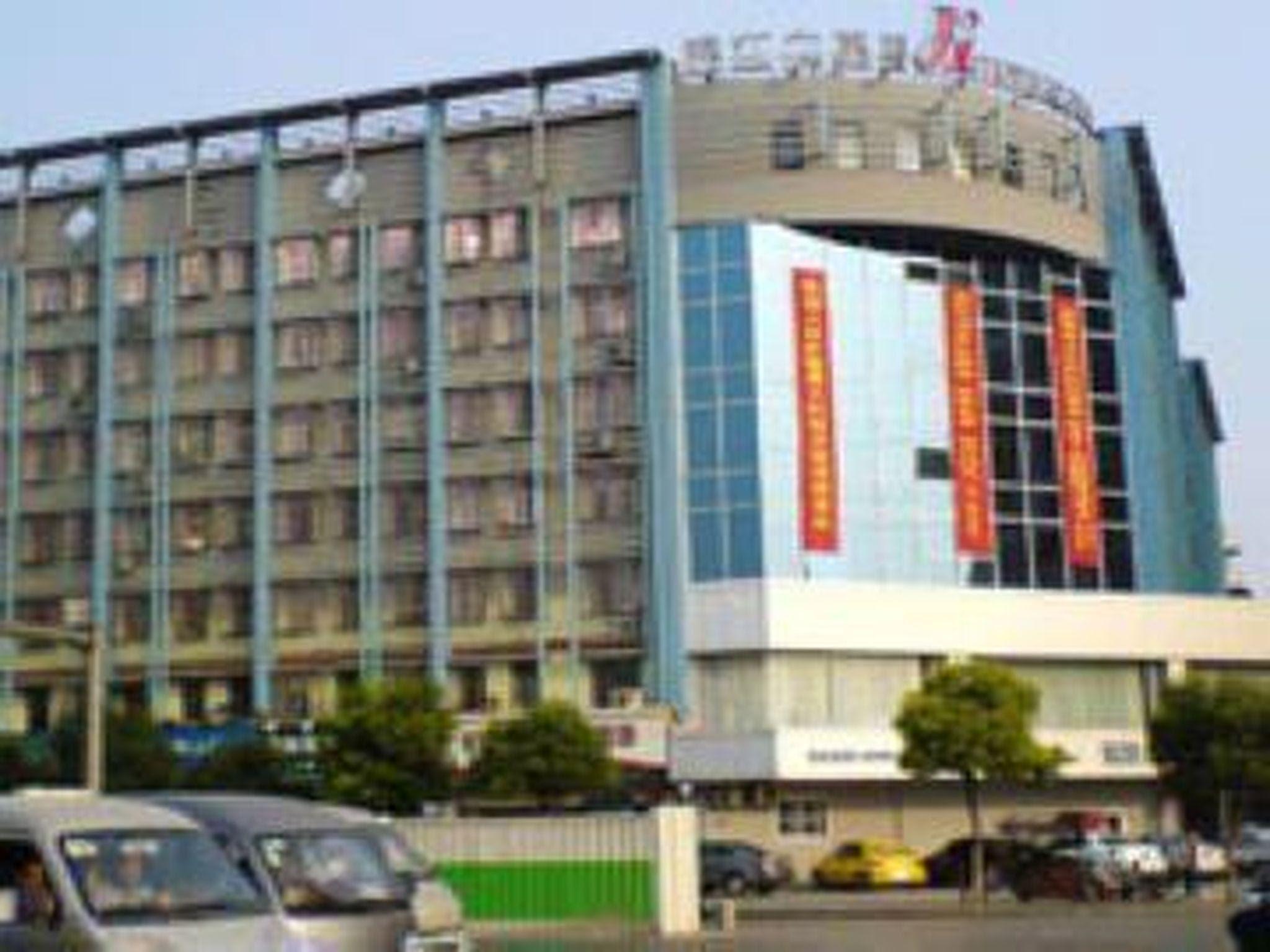 Price Jinjiang Inn Nanjing Mochou Lake