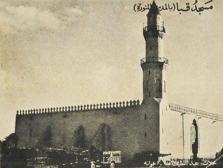 Historic photo of Masjid Quba