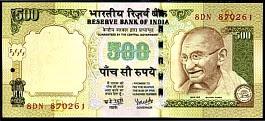 IndP.New500Rupees2007.jpg