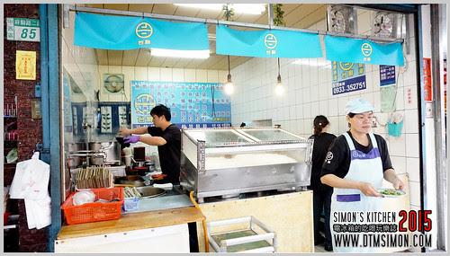 台灣鮮魚湯02.jpg