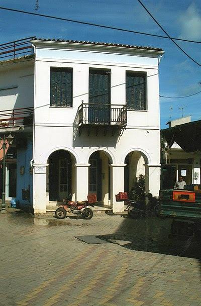 Το σπίτι του Ανδρέα Καρκαβίτσα στα Λεχαινά Ηλείας