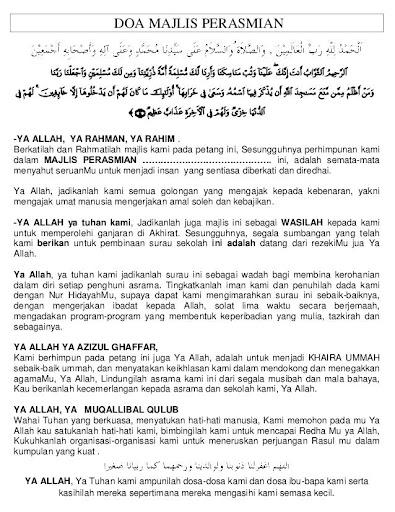 Teks Doa Majlis Perkahwinan Ringkas