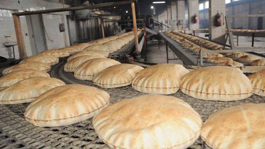 شروط جديدة لصرف بدل دعم الخبز