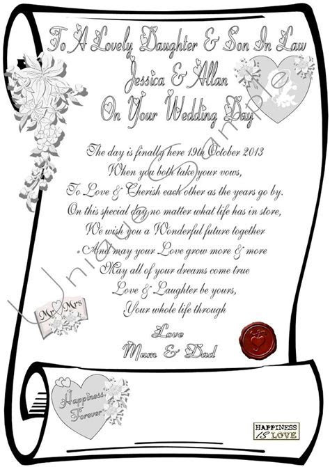 DAUGHTER & SON  IN  LAW WEDDING DAY PERSONALISED SCROLL