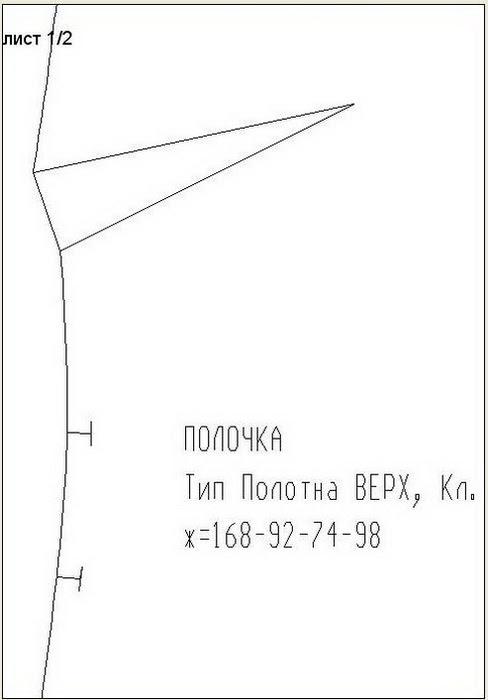 ya10 (488x700, 34Kb)