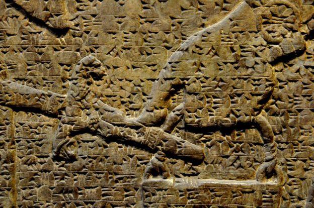 A cuneiform text written in Akkadian carved into stone