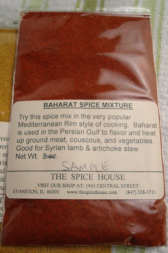 Baharat Spice Mixture
