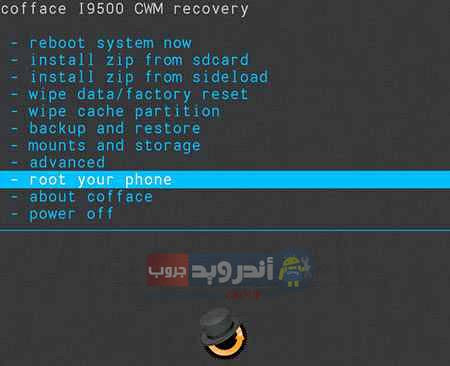 CWM-Recovery-Galaxy-S4