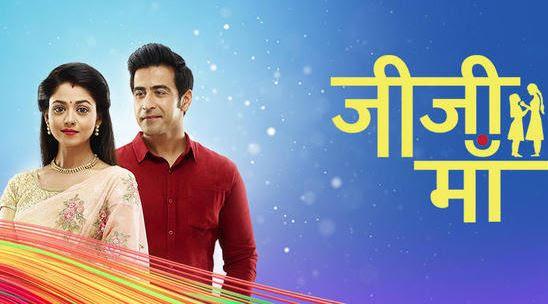 Telly Tv Updates - Latest Indian TV Serials Written Episode